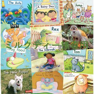 子供英語多読 リーディングなど英語絵本セット(洋書)