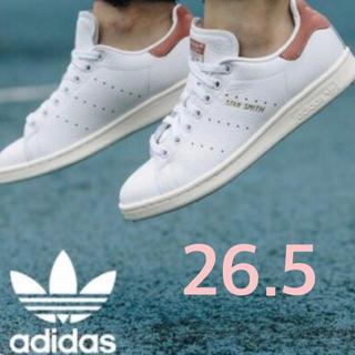 アディダス(adidas)の■新品26.5cm■STAN SMITH CP9702 スタンスミス ピンク(スニーカー)