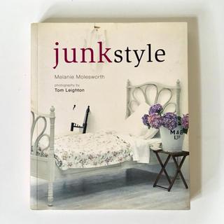 Junk Style インテリア アンティーク 本 洋書(洋書)