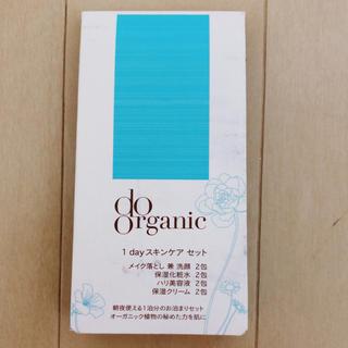 ドゥーオーガニック(Do Organic)のドゥーオーガニツクワンデイスキンケアセットN(サンプル/トライアルキット)
