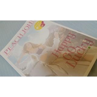 ピーチジョン(PEACH JOHN)のピーチジョン 雑誌 下着  小嶋陽菜こじはるローラ筧美和子 セーラームーン(ファッション)