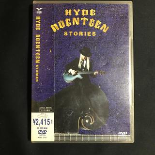 ラルクアンシエル(L'Arc~en~Ciel)のHYDE Roentgen storys レントゲン ストーリーズ(ミュージック)