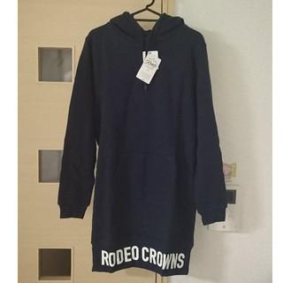 ロデオクラウンズワイドボウル(RODEO CROWNS WIDE BOWL)の新春SALE タグ付き新品☆ロデオクラウンズ RCWB パーカーワンピース(パーカー)