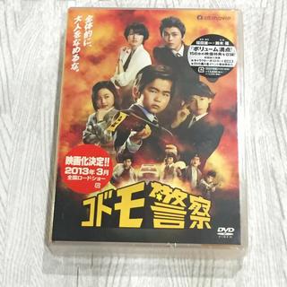 セクシー ゾーン(Sexy Zone)のコドモ警察 DVD / 開封未使用(TVドラマ)