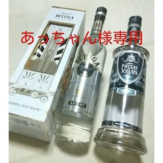 レア物超高級ウォッカ(2本&3本セット)合計5本セット(蒸留酒/スピリッツ)