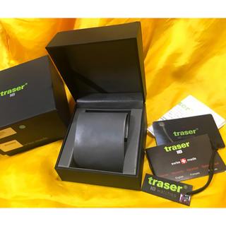 トレーサー(traser)の★ Traser トレーサー 高級 時計ケース ミリタリー ★ 保管品(腕時計(アナログ))