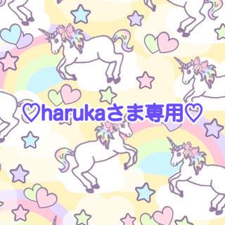 ジェラートピケ(gelato pique)のharuka様専用♡(その他)