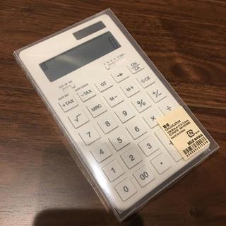 ムジルシリョウヒン(MUJI (無印良品))の無印良品 電卓 新品(オフィス用品一般)