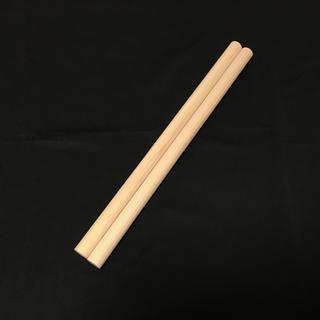 【 ヒノキ 丸棒 2本セット】長さ:40cm 直径:2cm マイバチ (その他)