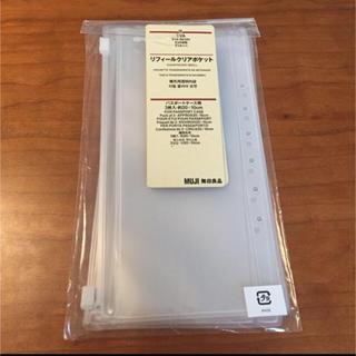 ムジルシリョウヒン(MUJI (無印良品))の無印良品 パスポートケース用 *リフィールクリアポケット(ファイル/バインダー)