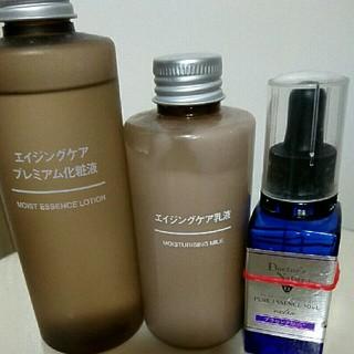 ムジルシリョウヒン(MUJI (無印良品))の無印 化粧水(化粧水 / ローション)