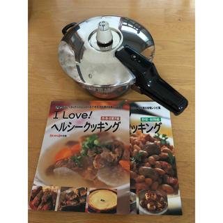 アサヒケイキンゾク(アサヒ軽金属)のアサヒ軽金属  活力鍋  3リットル(調理道具/製菓道具)