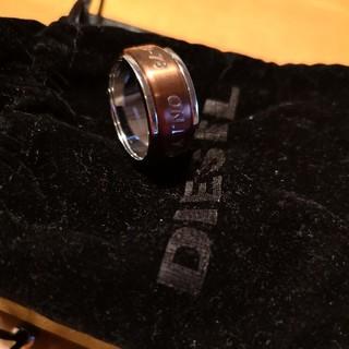 ディーゼル(DIESEL)のディ―ゼルステンリング(リング(指輪))