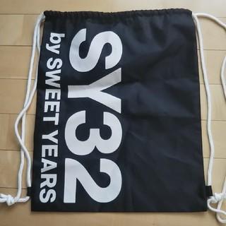 スウィートイヤーズ(SWEET YEARS)のSY32 リュック型バッグ(シューズケース?)(バッグパック/リュック)