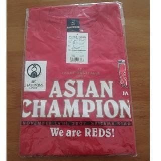 浦和レッズ 2007年ASIAN Chanpions Tシャツ(応援グッズ)