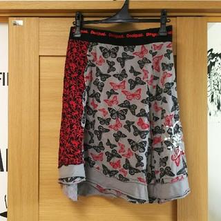 デシグアル(DESIGUAL)のデシグアル スカート(ひざ丈スカート)