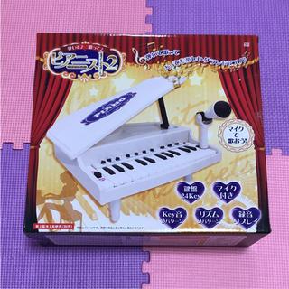 マイク付きピアニスト2(楽器のおもちゃ)