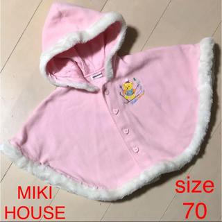 60d4a7c42e480 ミキハウス(mikihouse)のmikiHOUSE ポンチョ サイズ70〜90(ジャケット コート)