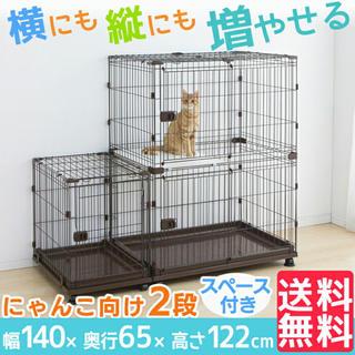 アイリスオーヤマ(アイリスオーヤマ)の未使用 ゲージ サークル 猫 ペット2段 コンビネーション 大きい 中古(かご/ケージ)