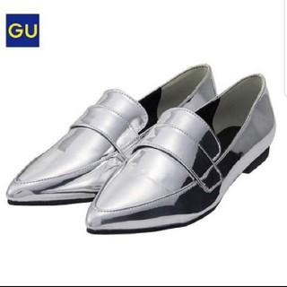 ジーユー(GU)の新品 GUシルバーローファー(ローファー/革靴)