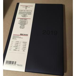 ムジルシリョウヒン(MUJI (無印良品))の上質紙マンスリーウィークリーノート・2018年12月始まり A5・ダークグレー(カレンダー/スケジュール)