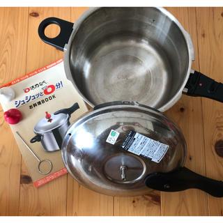 アサヒケイキンゾク(アサヒ軽金属)のゆっきーさん専用(調理道具/製菓道具)