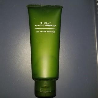 ムジルシリョウヒン(MUJI (無印良品))のオーガニックオールインワン美容液ジェル100㌘(オールインワン化粧品)