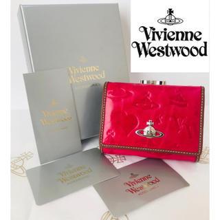 ヴィヴィアンウエストウッド(Vivienne Westwood)のセール中!【訳あり・新品】Vivienne Westwood ガマ口財布  本物(財布)