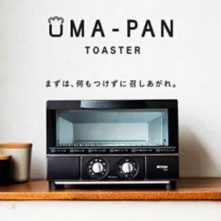 タイガー(TIGER)のTIGER  マットブラック やきたて オーブントースター「うまパントースター」(調理機器)