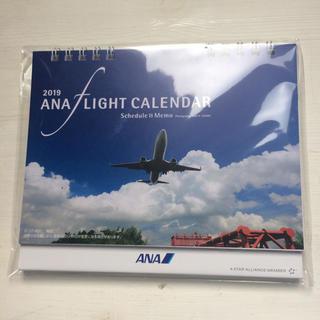 ANA  2019  カレンダー(航空機)