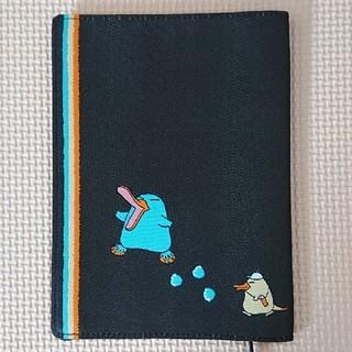 ブックカバー イコちゃん 文庫サイズ 105×148mm(ブックカバー)