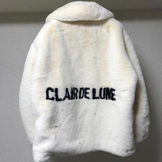 バレンシアガ(Balenciaga)の希少 登坂広臣 着用 CLAIRDELUNE ファー Mサイズ(毛皮/ファーコート)