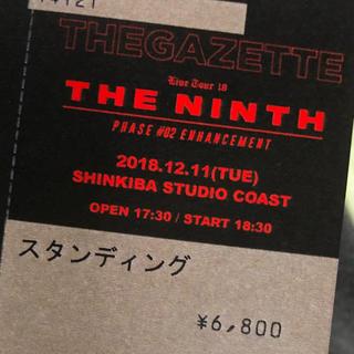 ガゼットチケット(V-ROCK/ヴィジュアル系)