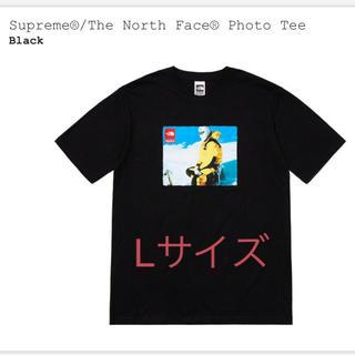 シュプリーム(Supreme)のシュプリーム TNF Tシャツ Lサイズ(Tシャツ/カットソー(半袖/袖なし))