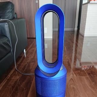 ダイソン(Dyson)のダイソン扇風機ファンヒーターDysonPure Hot+CoolHP00IB(ファンヒーター)