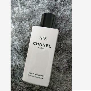 シャネル(CHANEL)のCHANEL シャネル フォーミングバス(入浴剤/バスソルト)