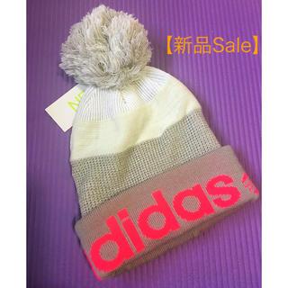 アディダス(adidas)の【新品】adidas(アディダス)43 SC ボンボンビーニーニット帽 (ウインタースポーツ)