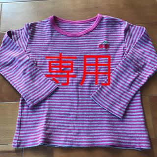 サンカンシオン(3can4on)のロンT(Tシャツ/カットソー)