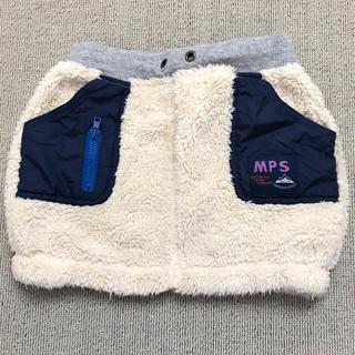MPS - MPS キッズ フリース スカート 110