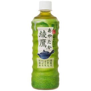 コカコーラ(コカ・コーラ)の綾鷹 525ml 1ケース 24本入り(茶)