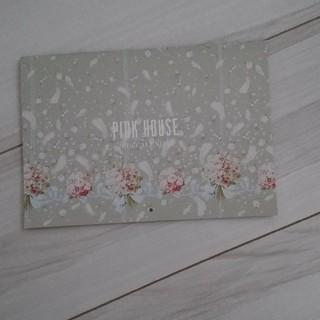 ピンクハウス(PINK HOUSE)のピンクハウス  カレンダー(カレンダー/スケジュール)