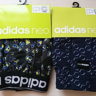 アディダス(adidas)のトランクス☆160㎝(下着)