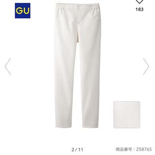 ジーユー(GU)のGU ユニクロ クロップドレギンスパンツ新品未使用(クロップドパンツ)