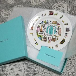 ティファニー(Tiffany & Co.)のTIFFANY お皿二枚セット(食器)