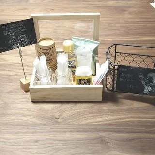 【wedding】アメニティBOX セット売り