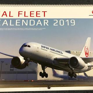 ジャル(ニホンコウクウ)(JAL(日本航空))の新品 JAL カレンダー 2019 (航空機)