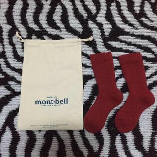 モンベル(mont bell)のmont-bell(ソックス)