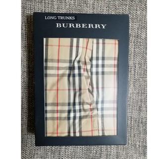 バーバリー(BURBERRY)のBURBERRY ロングトランクス(トランクス)