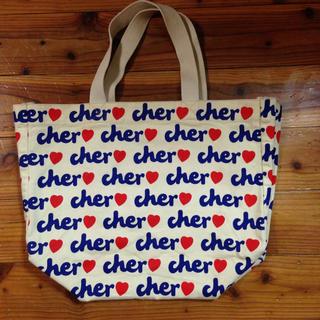 シェル(Cher)のcherエコバック。(エコバッグ)