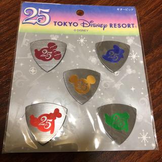 ディズニー(Disney)のディズニー 25th ギターピック(その他)